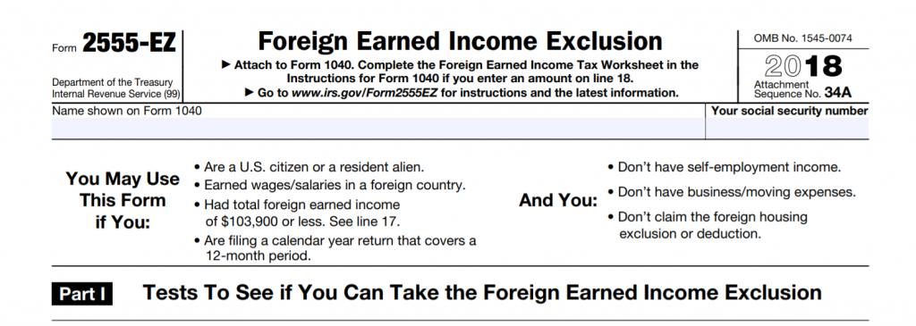 Form 2555EZ